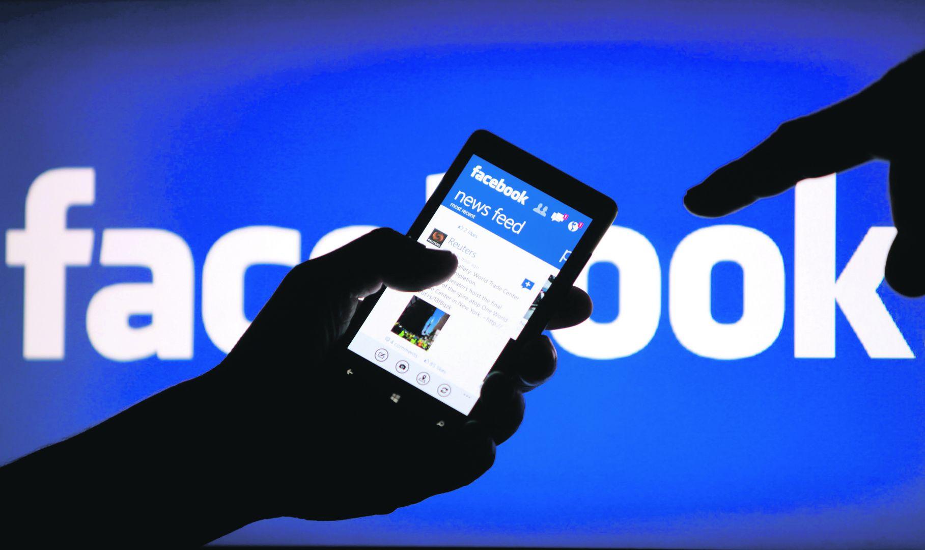 Facebook Calling