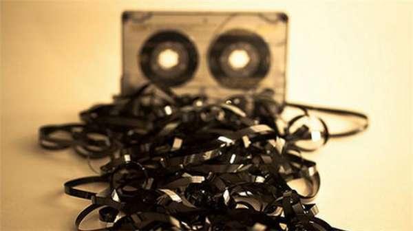 cinta magnética