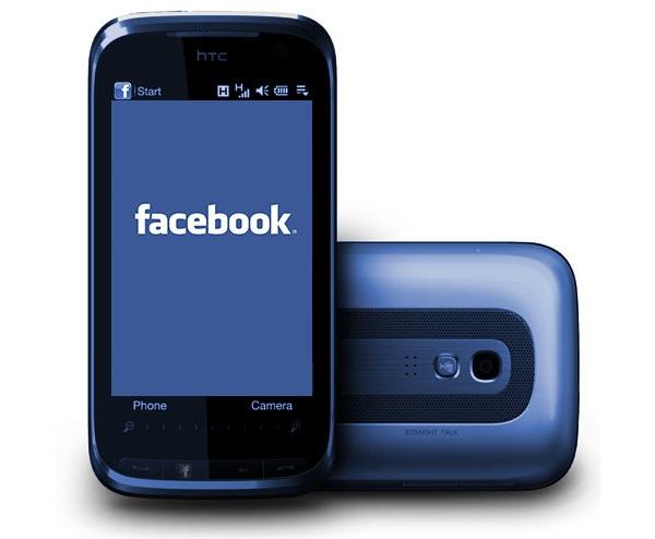 Descargar facebook en español movil gratis