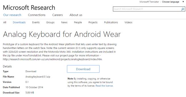 Android Wear estrena un prototipo de teclado proporcionado por Microsoft
