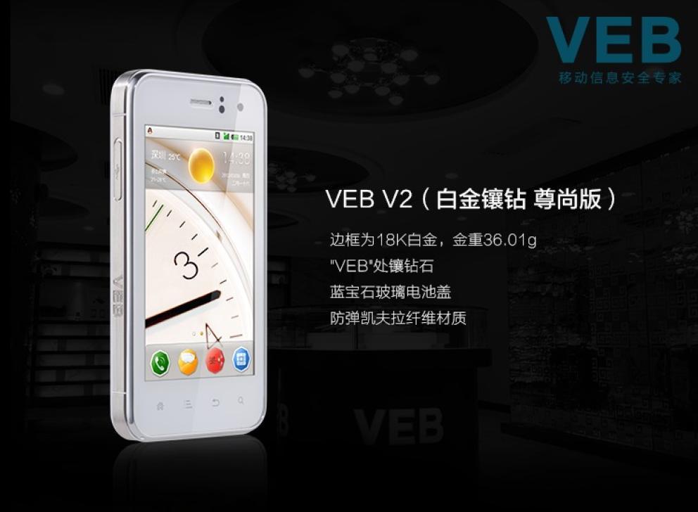 VEB V2