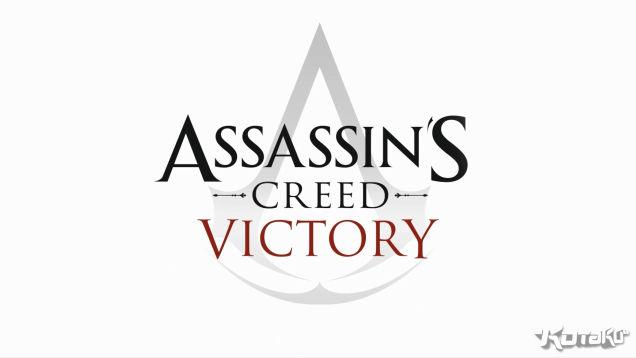 AssassinsCreed-Victory
