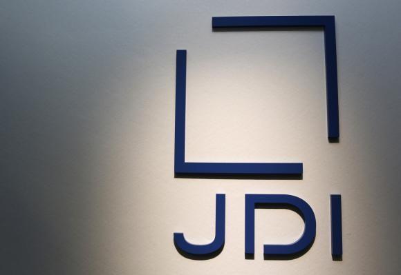 Es posible que Apple invierta en la compañía japonesa JDI