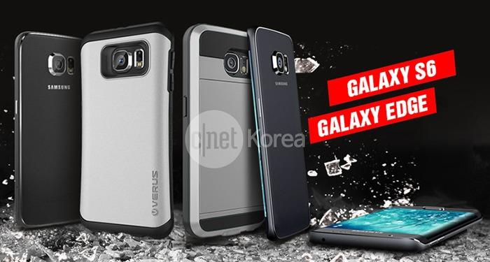Samsung registra una nueva variante: Samsung Galaxy S6 Edge