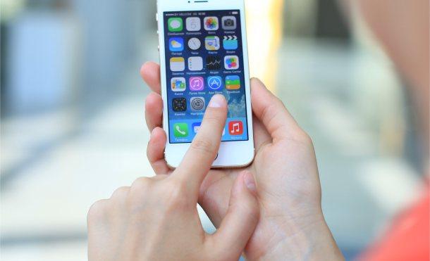 Usuarios de Apple tendrán acceso a betas públicas de iOS