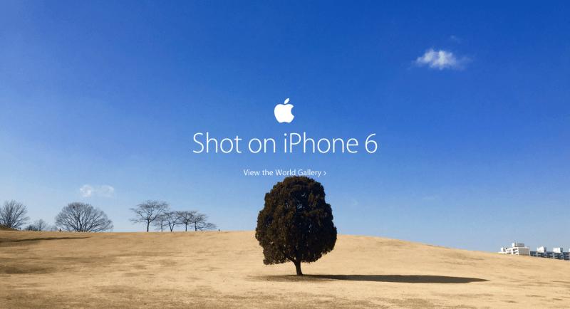 Apple-galeria