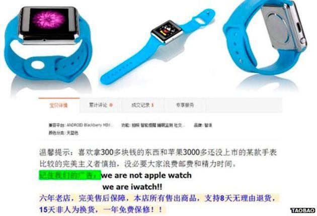 En el mercado ya se están las réplicas chinas de Apple Watch