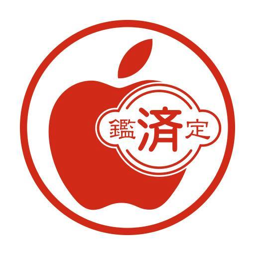 macotakara logo