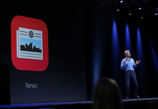 Apple prepara mejora para la aplicación de Noticias (1)
