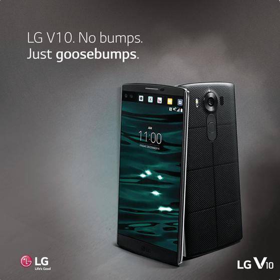 Publicidad de LG V10