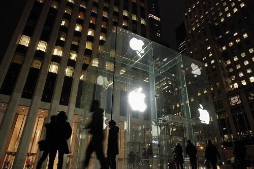 Gobierno de EE.UU exige que Apple cumpla con el FBI