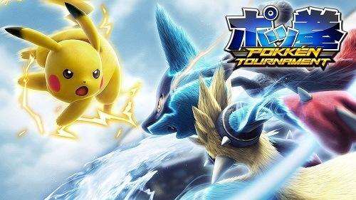 Pokkén Tournament El nuevo juego de batallas Pokémon