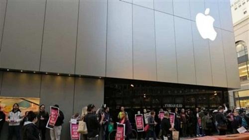 Juez de NY falla en favor de Apple en caso de drogas