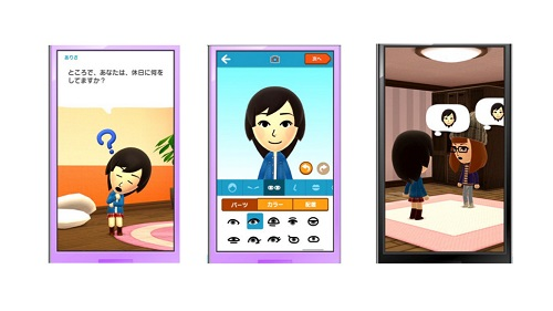 Miitomo Nintendo Social Movil