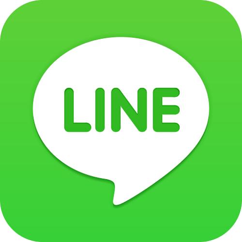 Puedes realizar llamadas simultáneas hasta 199 de tus amigos en Line