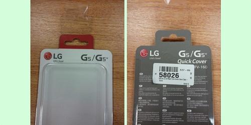 Estuches LG G5 QuickCover podrían ser la prueba