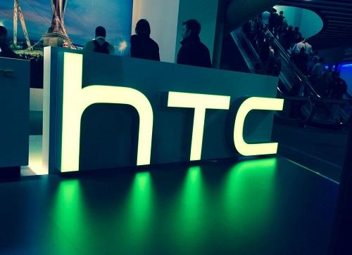 HTC invierte 100 millones de dólares para nuevos proyectos
