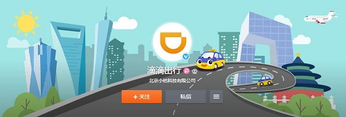 Didi Chuxing Inversion Tim