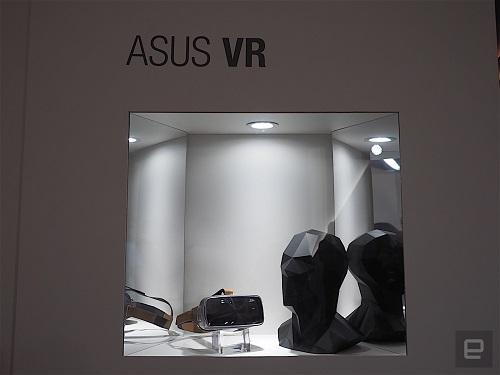 El concepto de Asus para dispositivos de realdia virtual