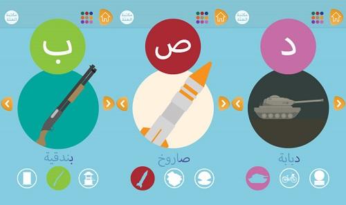 ISIS Aplicacion Telegram Armas
