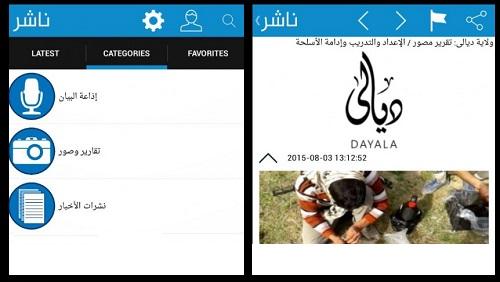Así luce una de las redes sociales de ISIS