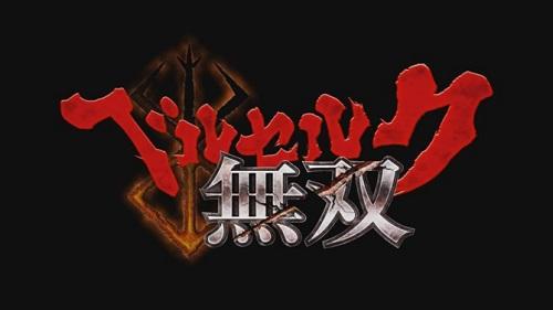 Berserk Musou el nuevo juego de Omega Force