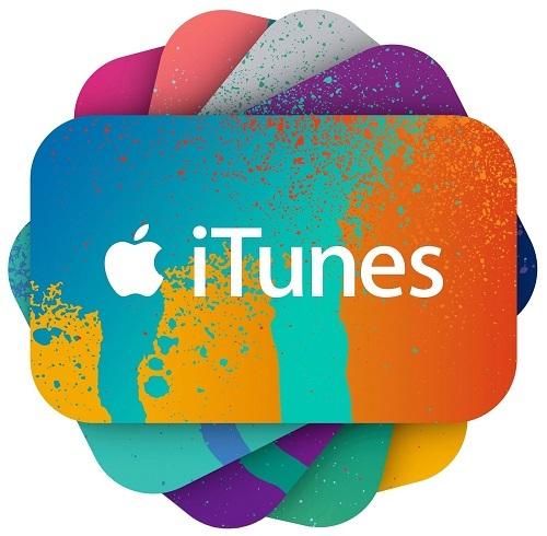 Cómo instalar iTunes
