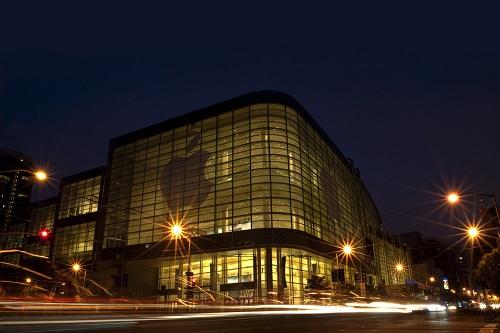 El evento será realizado en el Bill Grahan Civic Auditorium de San Francisco