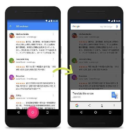 Ahora Google Now on Tap traduce el texto desde cualquier pantalla