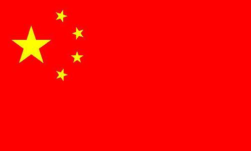 China prohíbe a los sitios de noticias