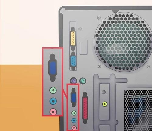 Como instalar dispositivo de audio