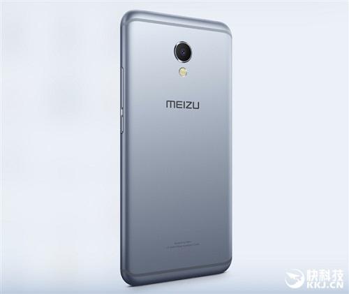 Foto filtrada del Meizu MX6