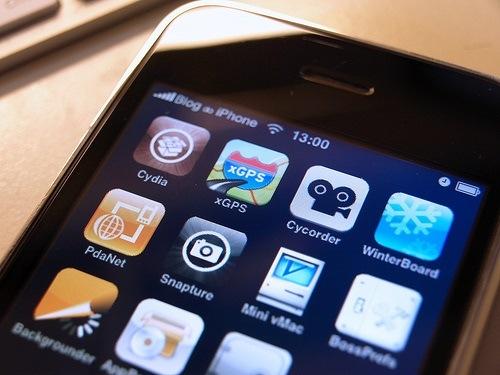 La herramienta Cydia en su iPhone