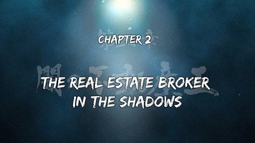 La historia contará con títulos de los capítulos en Inglés