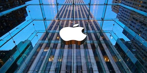 Apple también planea ampliar sus oficinas