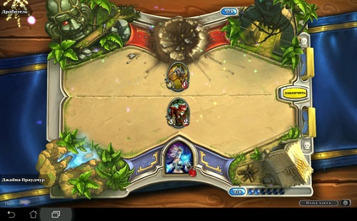 Descargar Hearthstone: Heroes of Warcraft para Motorola