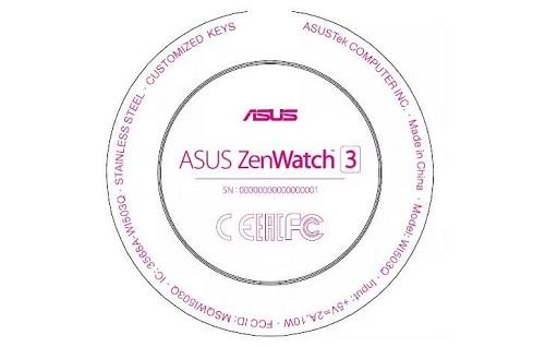 FCC revela que la forma del Asus Zenwatch 3 será redonda