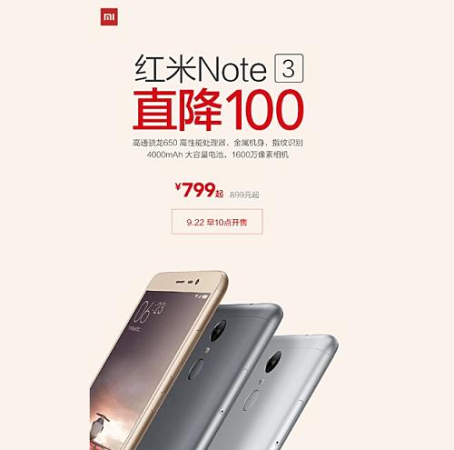 anuncio-de-xiaomi