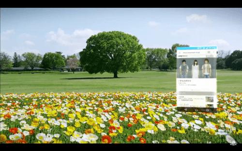 anywherevr-permitira-el-uso-de-aplicaciones-moviles-en-tu-playstation-vr