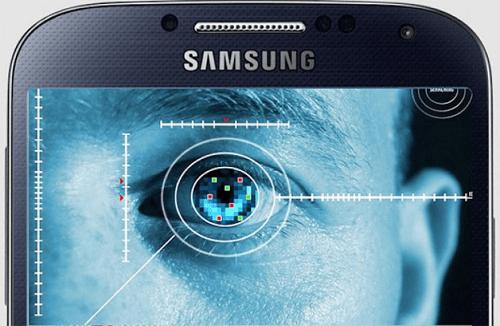 escaner-de-iris