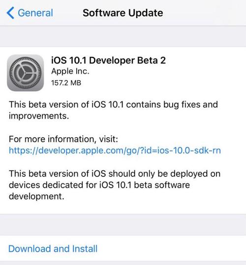 beta-2-de-ios-10-1