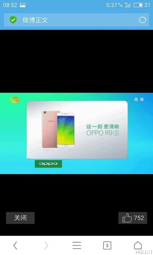 comercial-en-china