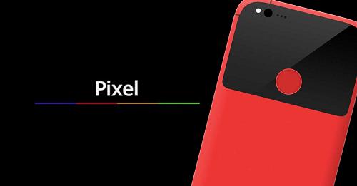 el-pixel-finalmente-es-revelado