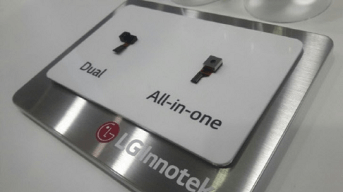 escaner-de-iris-para-el-g6