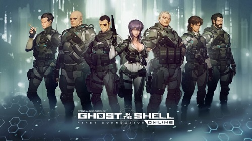 ghost-in-the-shell-videojuego