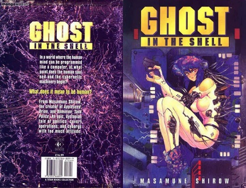 ghost-in-the-shell