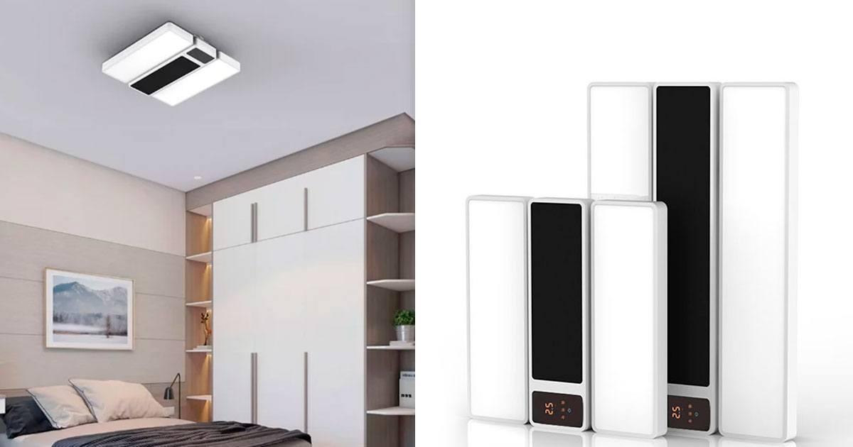 La nueva lámpara inteligente de Xiaomi funciona como un calentador doméstico