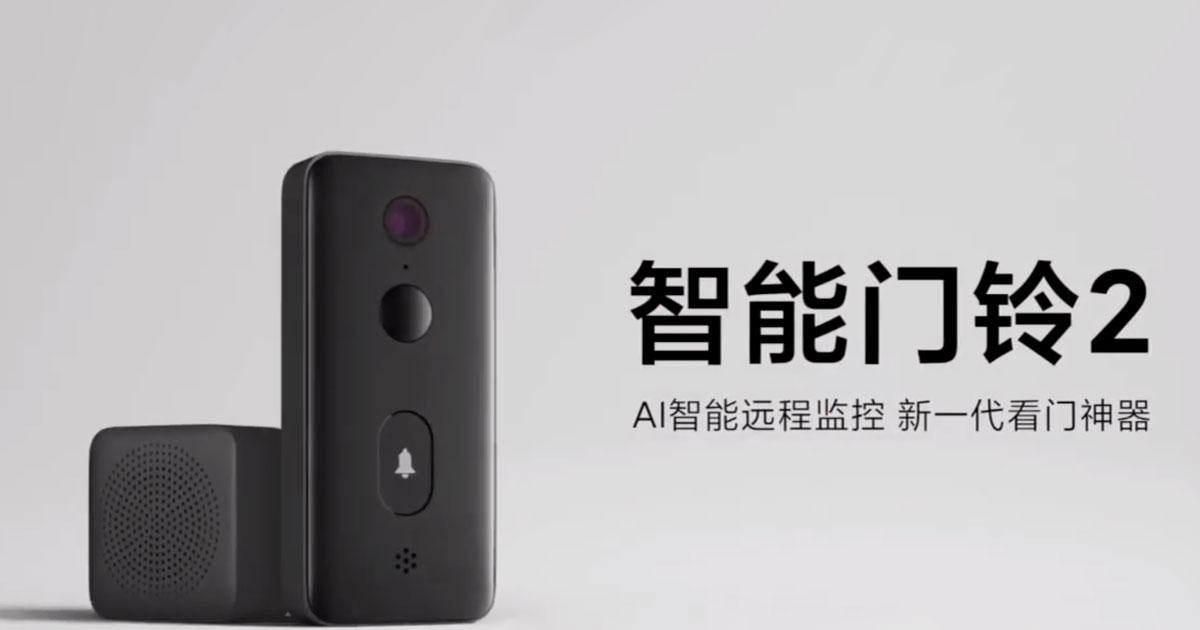 Xiaomi lanzará su timbre inteligente Mijia Smart Video Doorbell 2