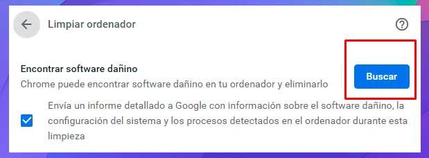Haga clic en Buscar en la siguiente pantalla para encontrar y eliminar software sospechoso