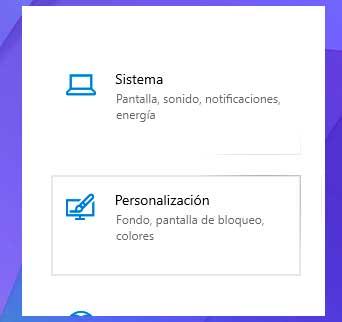 Seleccione la opción que dice Sistema en la siguiente pantalla